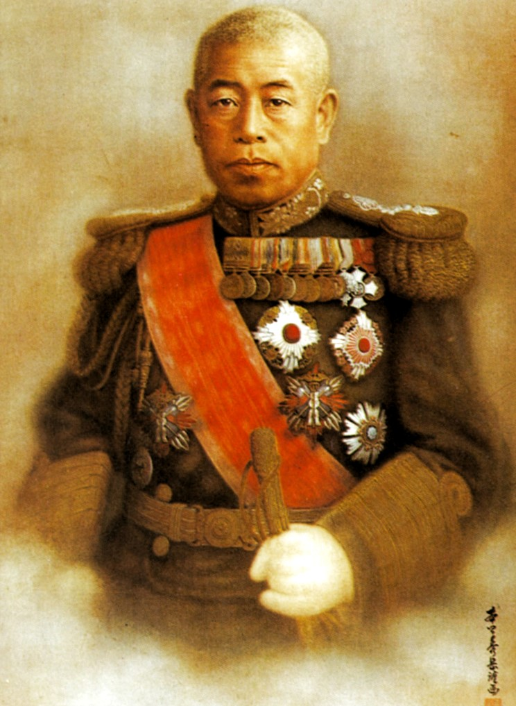 life of isoroku yamamoto the man who planned pearl harbor Find helpful customer reviews and review ratings for yamamoto: the man who planned the attack on pearl harbor at amazoncom read.