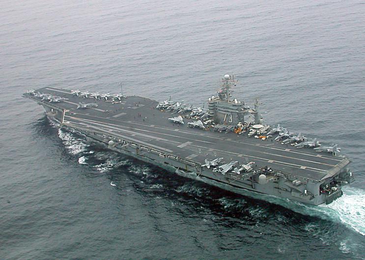 July 13 2002 uss george washington cvn 73 approaching the japan egypt